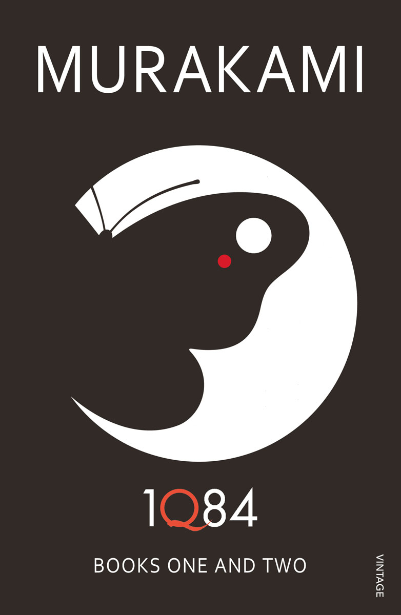 1Q84: Books 1 and 2 something nasty in the woodshed