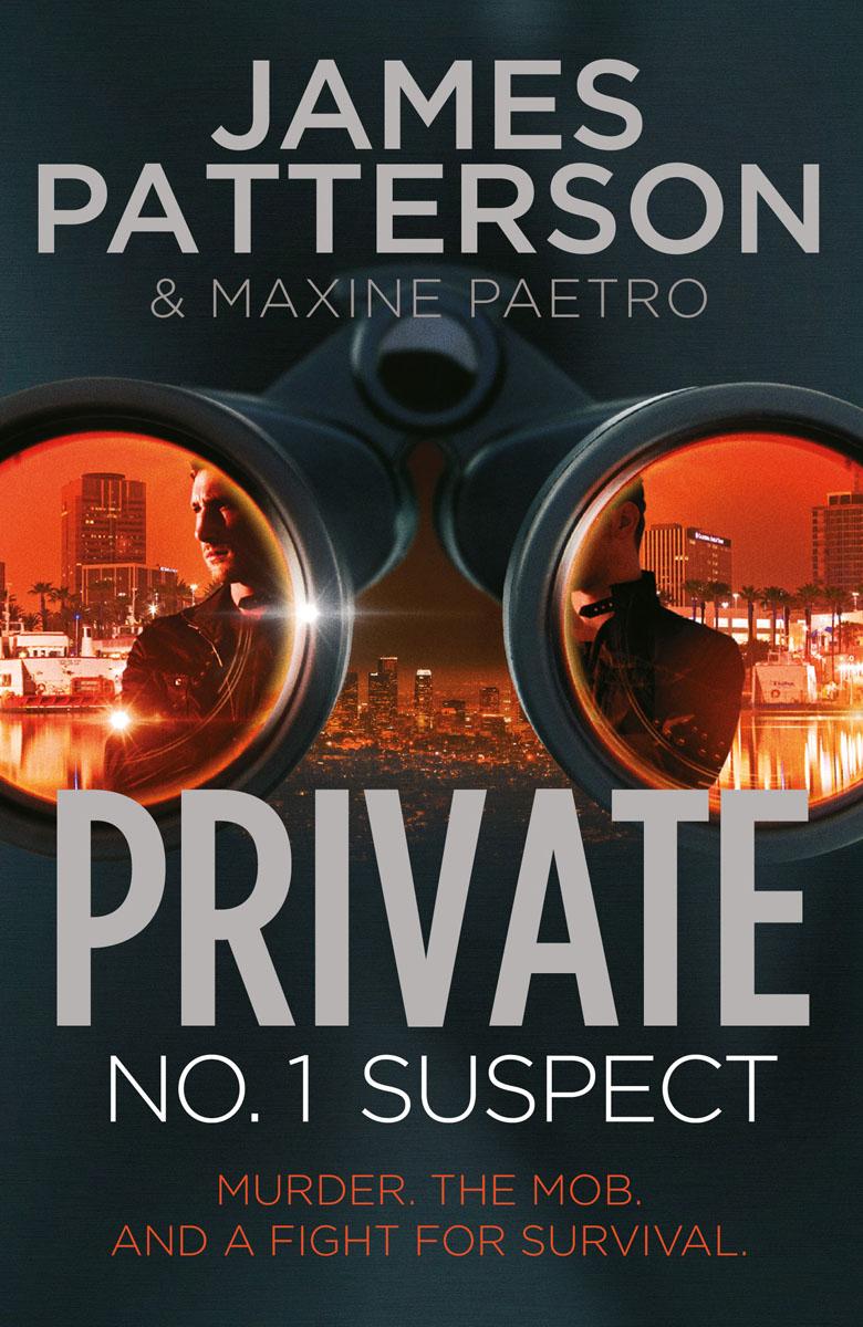 Private: No. 1 Suspect pharmaceuticals