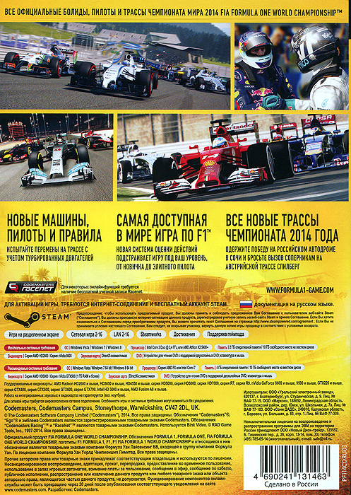 Formula 1 2014 Codemasters
