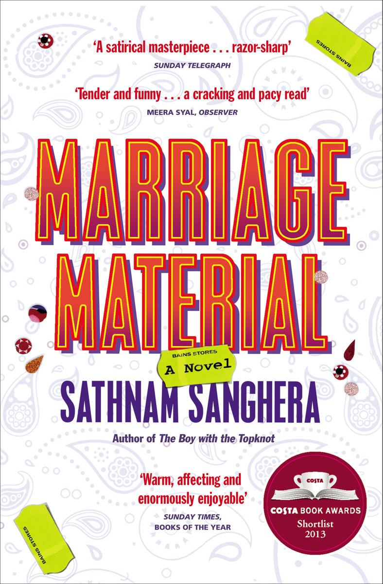 Marriage Material samhaa samir ibrahim mohammed and sherif mohamed attia houria family relations and reproductive health through early marriage
