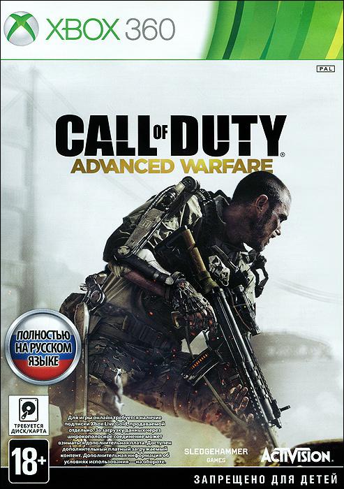 Call of Duty: Advanced Warfare. Русская версия (Xbox 360) купить игры лицензионные на xbox 360