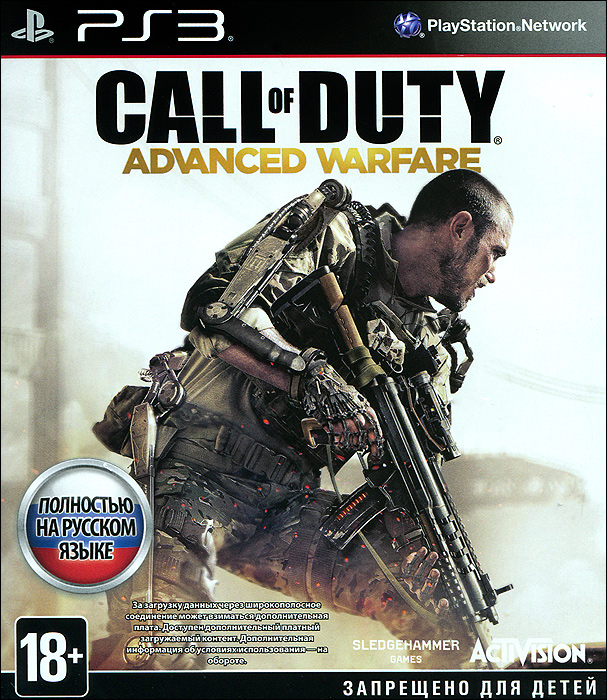 все цены на  Call of Duty: Advanced Warfare. Русская версия (PS3)  онлайн