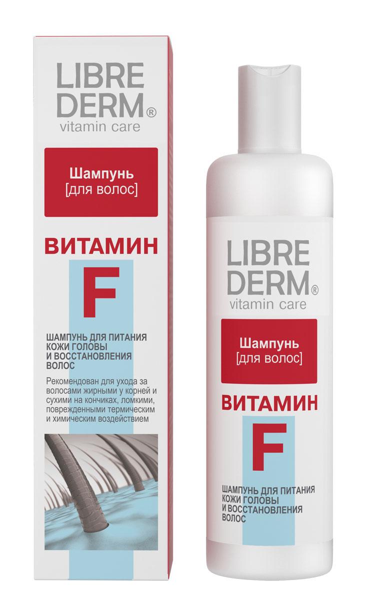 Librederm Шампунь для волос Витамин F, питательный, восстанавливающий, 250 млHS-81434465Витамин F препятствует выпадению волос и появлению перхоти, питает волосяную луковицу, предотвращает сухость и шелушение кожи головы, эффективно восстанавливает поврежденные волосы после химического и термического воздействия.Натуральные масла бабассу и конопли восстанавливают и защищают сухие и ломкие волосы, придавая им жизненную силу, блеск и насыщая влагой. Товар сертифицирован.