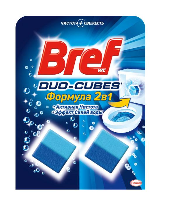 Чистящие кубики для сливного бачка Bref Duo-Cubes 2х50г934890Bref Дуо-Куб Формула 2в1: Активная Чистота + Эффект Синей воды! Чистящие кубики для сливного бачка Bref Дуо-Куб обеспечивают гигиеническую чистоту после каждого смывания. При смывании вода окрашивается в синий цвет.Возьмите один кубик из упаковки и поместите в сливной бачок с противоположной стороны от притока воды.Не вынимайте кубик из защитной оболочки, так как она растворяется в воде.Храните второй кубик в упаковке до последующего использования. Состав:15-30% анионные ПАВ, сульфат натрия; 5-15% неионогенные ПАВ, цитрат натрия; Товар сертифицирован.Как выбрать качественную бытовую химию, безопасную для природы и людей. Статья OZON Гид