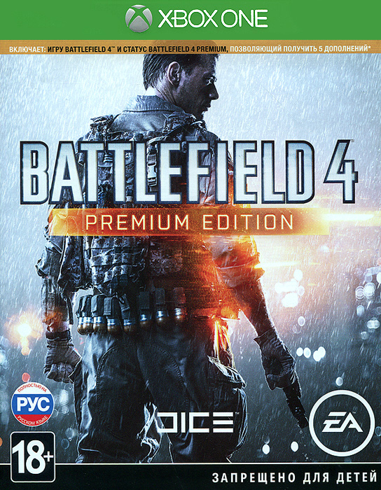 Battlefield 4. Premium Edition (Xbox One) цена 2017