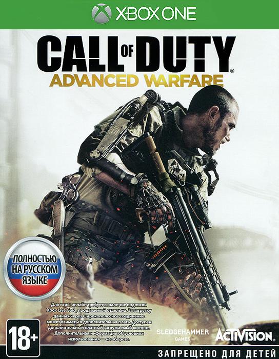 все цены на  Call of Duty: Advanced Warfare. Русская версия (Xbox One)  онлайн