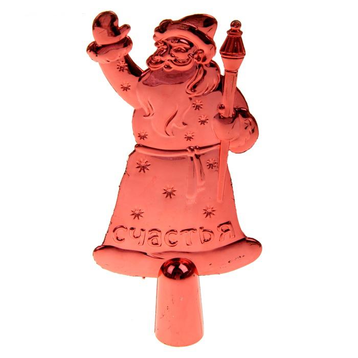 Верхушка на елку Sima-land Дед Мороз, цвет: красный, высота 20 см820354Верхушка на елку Sima-land Дед Мороз прекрасно подойдет для декора новогодней елки. Изделие выполнено из пластика в виде Деда мороза и украшено надписью Счастья. Верхушка на елку преобразит вашу елочку в преддверии праздника и создаст особое настроение новогоднего торжества. Изящество линий, уникальный дизайн - эта верхушка совершенно не похожа на классические новогодние украшения.