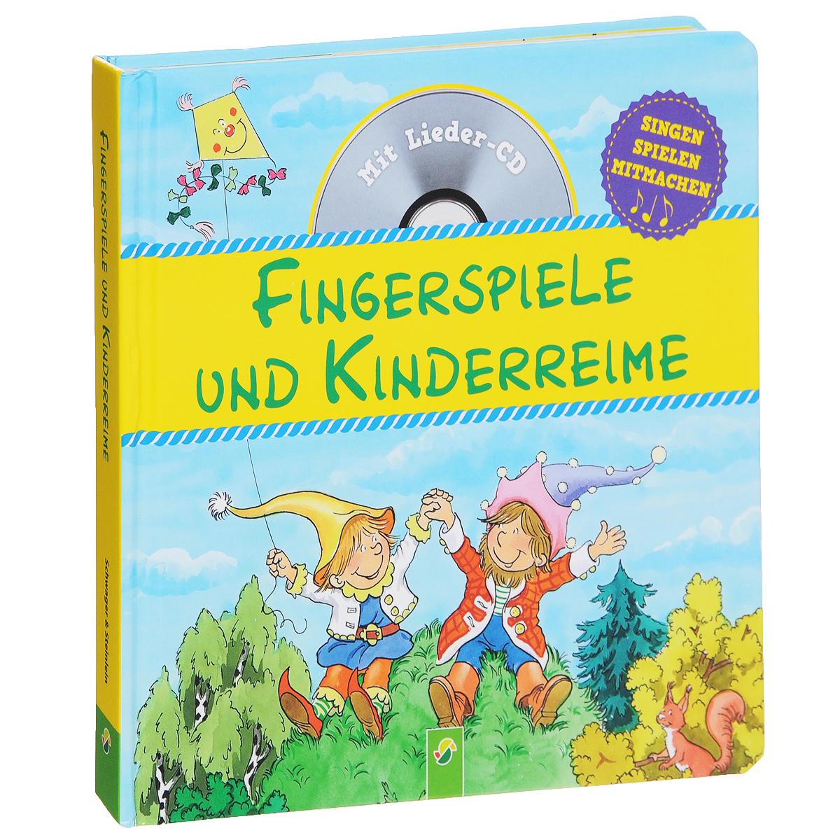 Fingerspiele und Kinderreime (+ CD) сергей куковякин und наталья куковякина