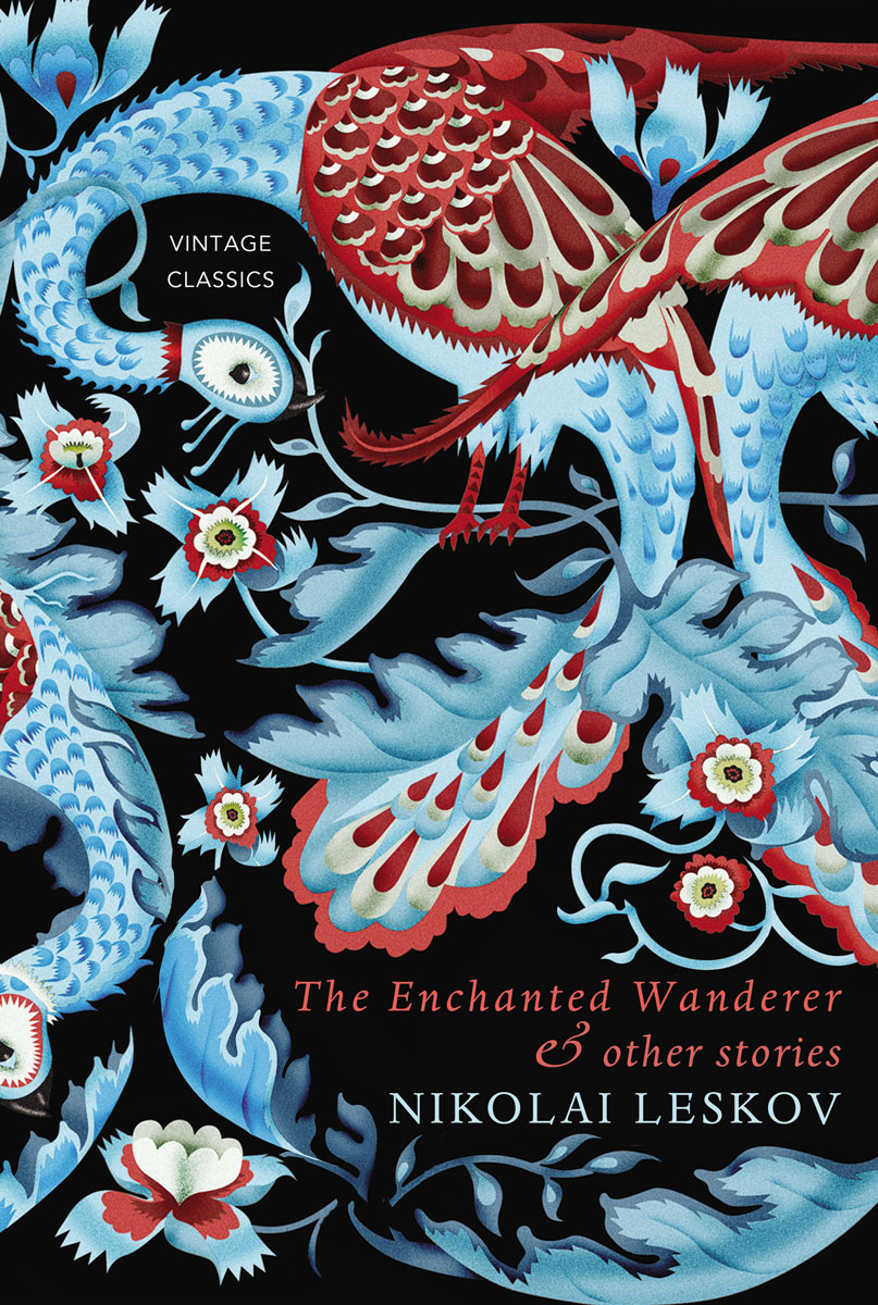 The Enchanted Wanderer and Other Stories aspern papers and other tales