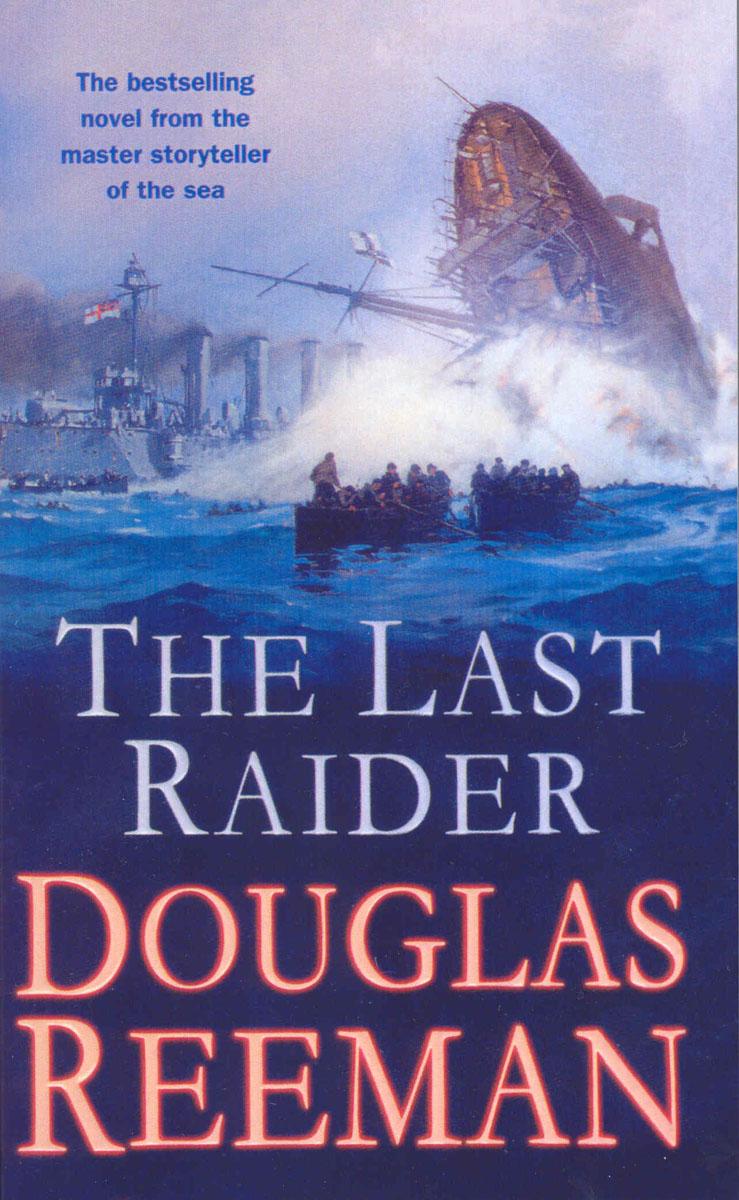 The Last Raider shakespeare w the merchant of venice книга для чтения
