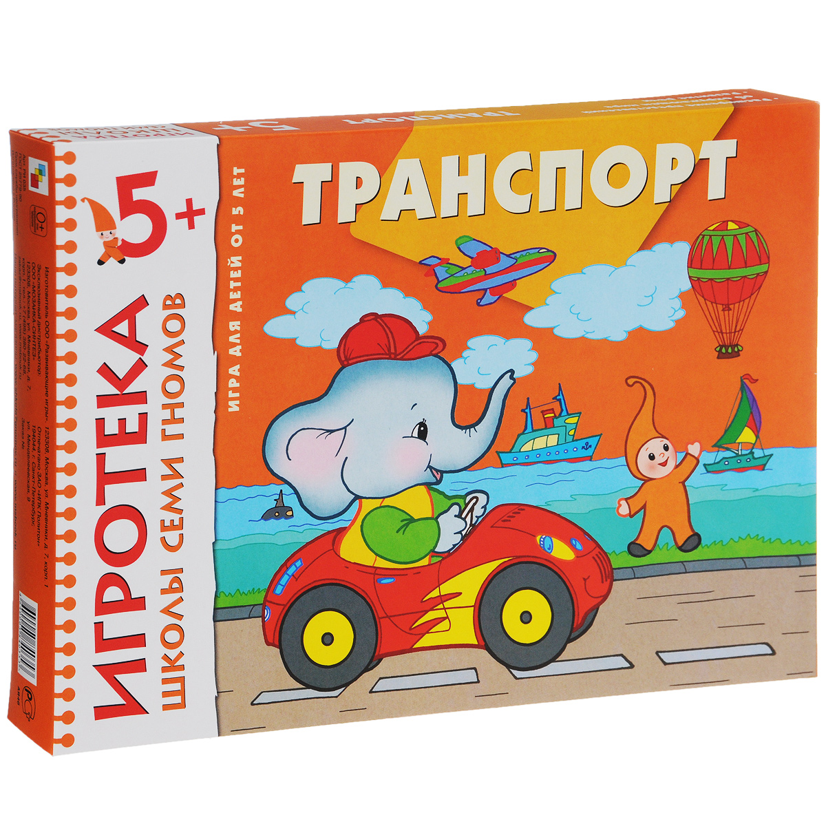 Д. Денисова Транспорт. Развивающая игра ISBN: 464-0-00584-035-3 настольные игры азбука тойс лото транспорт