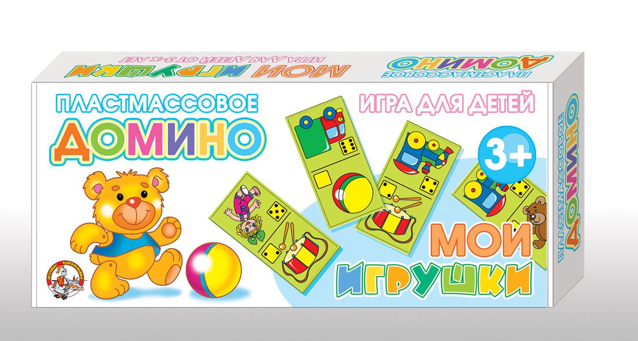 Десятое королевство Домино Мои игрушки 00628