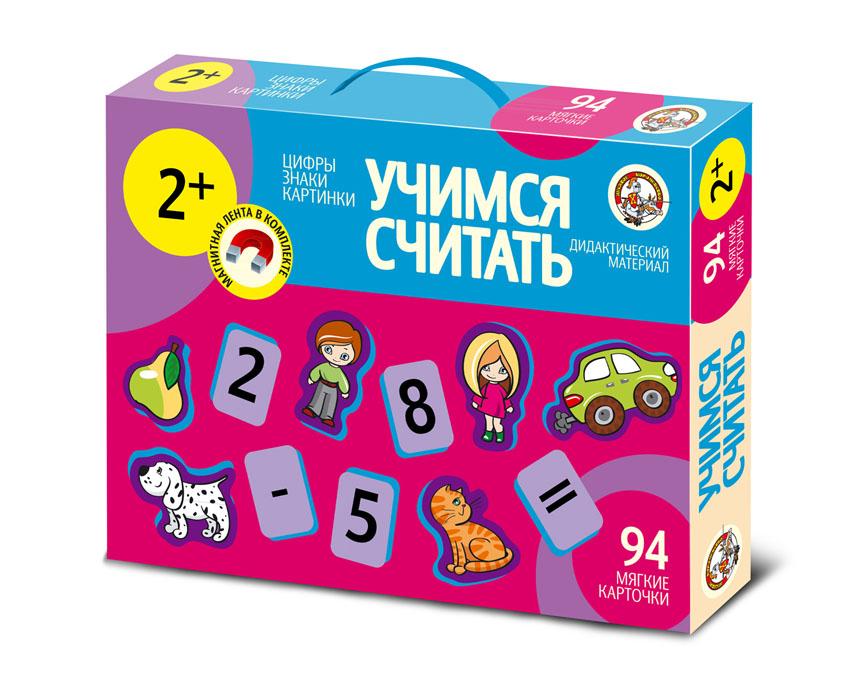 Десятое королевство Обучающие карточки Учимся считать набор букв рус алфавита цифр и знаков магнитная касса h35 мм 78 шт десятое королевство