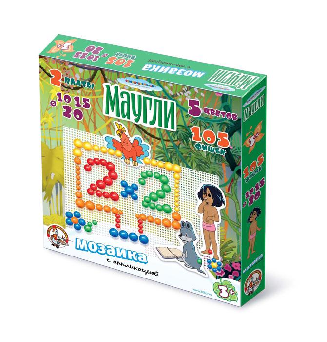 Мозаика Маугли, с аппликациями, 105 элементов мозаика с шуруповертом