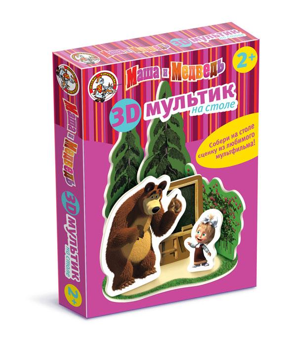 Десятое королевство Обучающая игра Маша и Медведь игра десятое королевство маша и медведь 01616