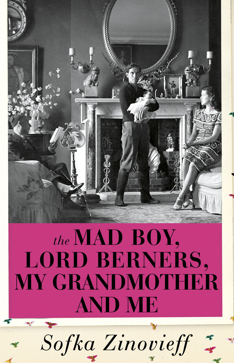 The Mad Boy, Lord Berners, My Grandmother And Me the amazing world of gumball mad libs