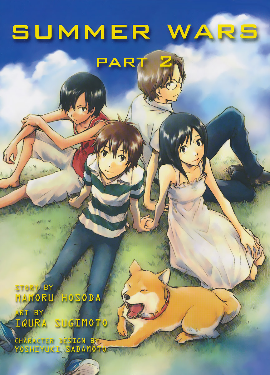 Summer Wars: Part 2 футболка для беременных there is only a good mother 00031 2015