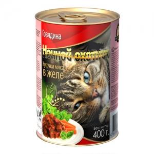 Консервы для взрослых кошек Ночной охотник, с говядиной в желе, 400 г17153Консервы для взрослых кошек Ночной охотник с говядиной в желе изготовлены из натурального мяса, не содержат сои, консервантов и ГМО продуктов. В состав корма входят питательные вещества, белки, минеральные вещества, витамины, таурин и другие компоненты, необходимые кошке для ежедневного сбалансированного питания.Состав: говядина не менее 10%, мясо птицы и субпродукты животного происхождения: телятина не менее 10%, мясо ягненка не менее 10%, говядина не менее 10%, курица не менее 10%, злаки, растительное масло, минеральные вещества, таурин, витамины А, D, E. Пищевая ценность в 100 г: сырой белок - 8%, сырой жир - 3,5%, сырая клетчатка - 0,4%, кальций - 0,25%, фосфор - 0,3%, сырая зола - 2%, влажность 80%.Вес: 400 г. Энергетическая ценность: 80 ккал/100 г. Товар сертифицирован.