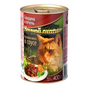 Консервы для взрослых кошек  Ночной охотник , с говядиной и печенью в соусе, 400 г17163Консервы для взрослых кошек Ночной охотник с говядиной и печенью - полноценное сбалансированное питание для взрослых кошек. Корм изготовлен из натурального мяса, без содержания сои, консервантов и ГМО продуктов. В его состав входят питательные вещества, белки, минеральные вещества, витамины, таурин и другие компоненты, необходимые кошке для ежедневного питания.Состав: мясо и субпродукты животного происхождения (говядина не менее 10%, печень не менее 10%), злаки, растительное масло, минеральные вещества, таурин, витамины А, D, E.Пищевая ценность в 100 г: сырой белок - 7%, сырой жир - 3,5%, сырая клетчатка - 0,4%, кальций - 0,25%, фосфор - 0,3%, сырая зола - 2%, влажность 80%.Вес: 400 г.Энергетическая ценность: 80 ккал/100г.Товар сертифицирован.