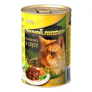 Консервы для взрослых кошек Ночной охотник, с курицей в соусе, 400 г ночной охотник консервы пауч с говядиной в соусе для котят 100 г