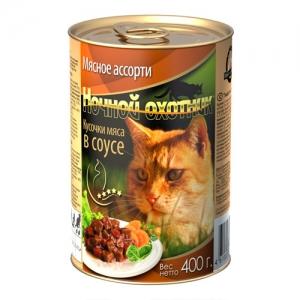 Консервы для взрослых кошек Ночной охотник , с мясным ассорти в соусе, 400 г17167Консервы для взрослых кошек Ночной охотник  с мясным ассорти в соусе: говядиной, телятиной и курицей - полноценное сбалансированное питание для взрослых кошек. Корм изготовлен из натурального мяса, без содержания сои, консервантов и ГМО продуктов. В состав корма входят питательные вещества, белки, минеральные вещества, витамины, таурин и другие компоненты, необходимые кошке для ежедневного питания. Состав: мясо и субпродукты животного происхождения (говядина не менее 10%, телятина не менее 10%, курица не менее 10%), злаки, растительное масло, минеральные вещества, таурин, витамины А, D, E.Пищевая ценность в 100 г: сырой белок - 8%, сырой жир - 3,5%, сырая клетчатка - 0,4%, кальций - 0,25%, фосфор - 0,3%, сырая зола - 2%, влажность 80%.Вес: 400 г.Энергетическая ценность: 80 ккал/100г. Товар сертифицирован.