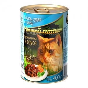 Консервы для взрослых кошек Ночной охотник, с лососем, судаком и тунцом в соусе, 400 г17169Консервы для взрослых кошек Ночной охотник с лососем, судаком и тунцом - полноценное сбалансированное питание для взрослых кошек. Корм изготовлен из натурального мяса, без содержания сои, консервантов и ГМО продуктов. В состав корма входят питательные вещества, белки, минеральные вещества, витамины, таурин и другие компоненты, необходимые кошке для ежедневного питания.Состав: рыба и рыбные субпродукты (лосось 4%, судак 4%, тунец 4%), мясо и субпродукты животного происхождения, злаки, растительное масло, минеральные вещества, таурин, витамины А, D, E.Пищевая ценность в 100 г: сырой белок - 8%, сырой жир - 3,5%, сырая клетчатка - 0,4%, кальций - 0,25%, фосфор - 0,3%, сырая зола - 2%, влажность 80%.Вес: 400 г.Энергетическая ценность: 80 ккал/100г.Товар сертифицирован.
