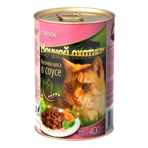 Консервы для взрослых кошек Ночной охотник, с ягненком в соусе, 400 г консервы для взрослых кошек ночной охотник с курицей в соусе 400 г