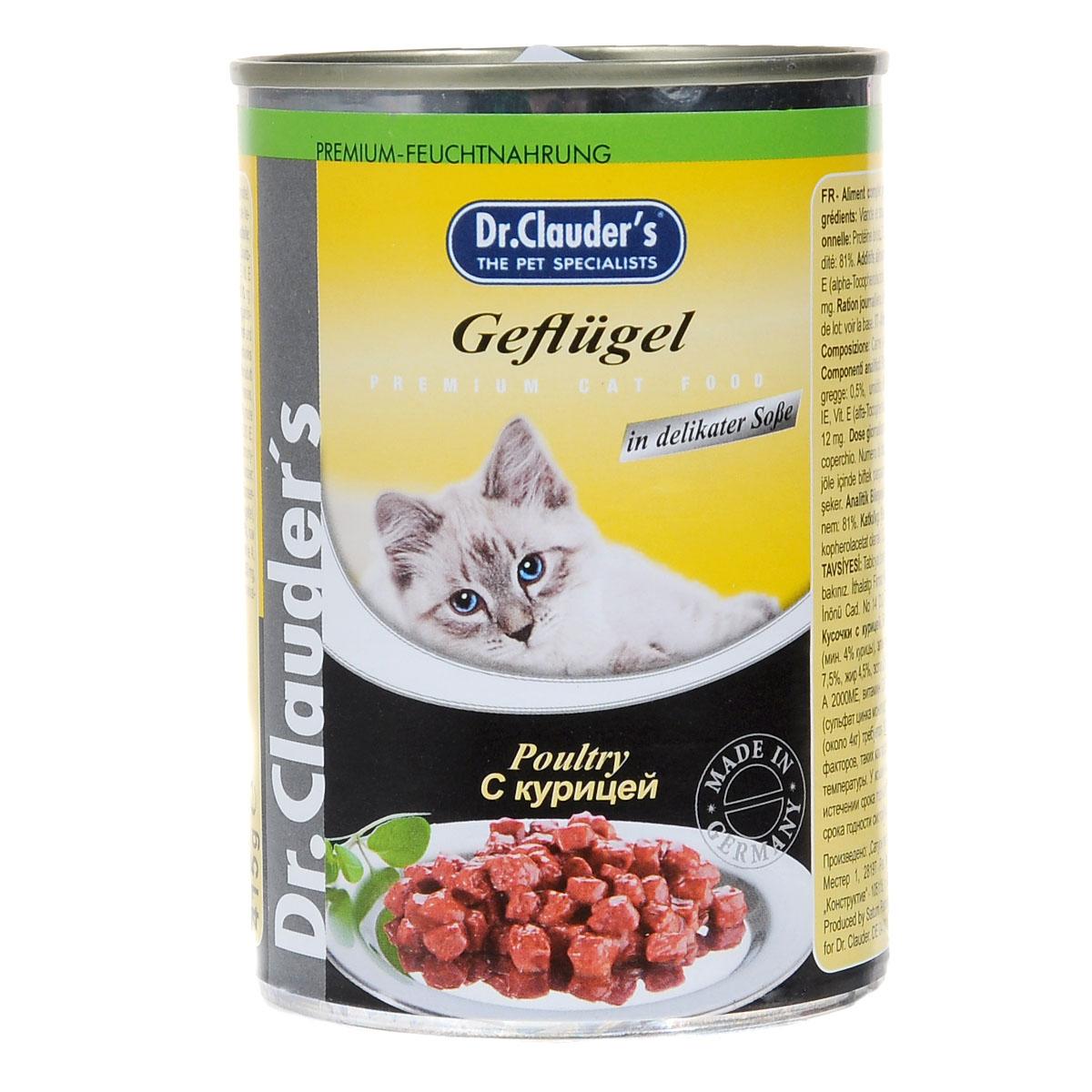 Консервы для кошек Dr. Clauders, с курицей, 415 г21199Полнорационное питание домашних питомцев - основная головная боль их владельцев. Каждый владелец кошки старается подобрать для своей питомицы сбалансированный и подходящий именно ей рацион. Одни меняют корма несколько раз. Консервы для кошек Dr. Clauders обладают отличными вкусовыми качествами. В этом корме есть все, в чем ваша любимица нуждается каждый день - витамины, макро- и микроэлементы, биологически активные вещества. Прекрасный аппетит во время еды и сытое урчание после гарантировано. Шелковистая блестящая шерсть, хорошее настроение, физическая активность и отменное здоровье - таким будет результат вашей заботы и правильно отношения к питанию кошки. Состав: мясо и мясные продукты (мин. 4% курицы), злаки, минералы, сахар. Питательные вещества: протеин 7,5%, жир 4,5%, зола 2,5%, клетчатка 0,5%, влажность 81%.Пищевые добавки: витамин А 2000МЕ, витамин D3 200МЕ, витамин Е 20 мг, таурин 350 мг, цинк 12 мг.Товар сертифицирован.