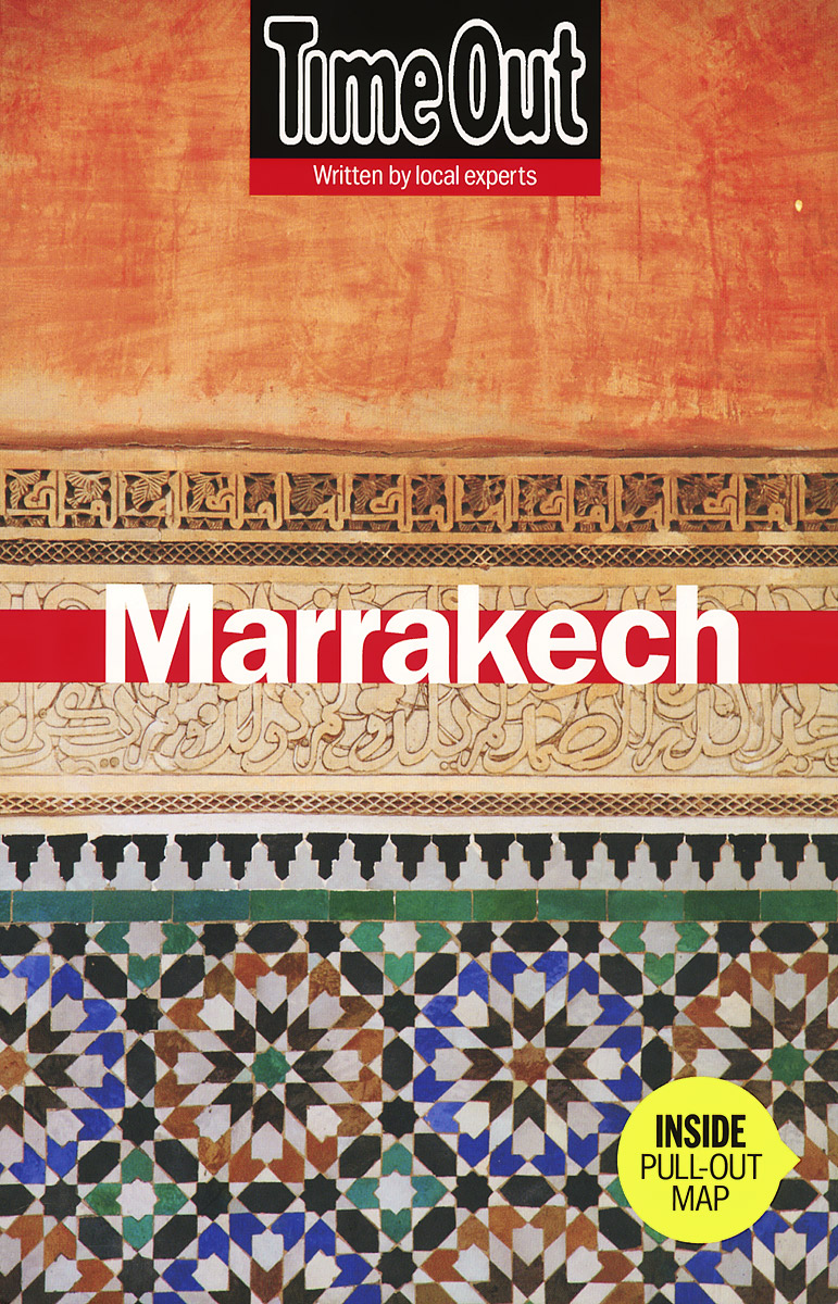 Marrakech: Guide (+ карта) tv tuner out of range