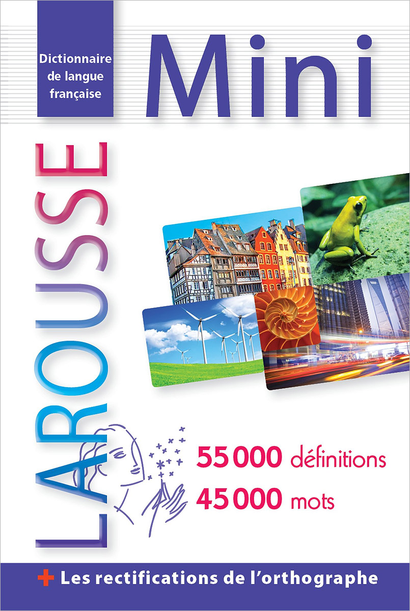 Mini Dictionnaire de Francais  (миниатюрное издание)