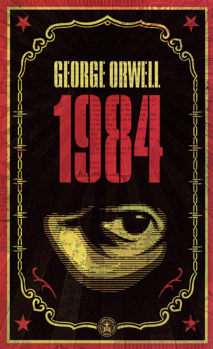 1984 the truth wil out the one i love комплект из 2 книг
