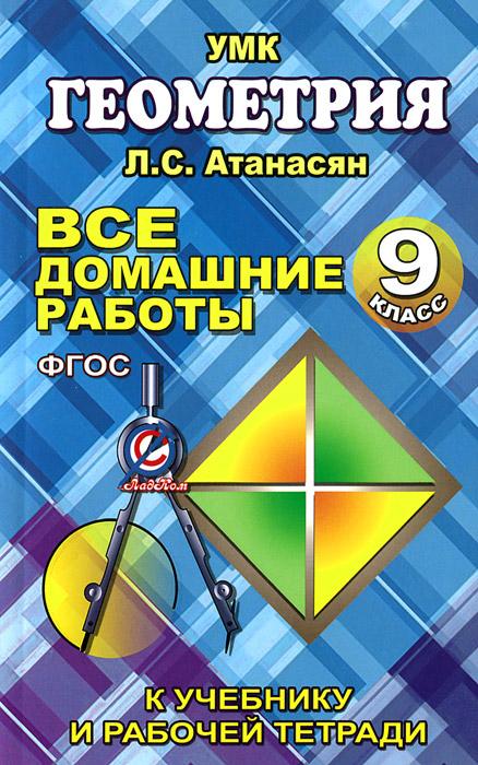 таким образом в книге М. А. Захарцов