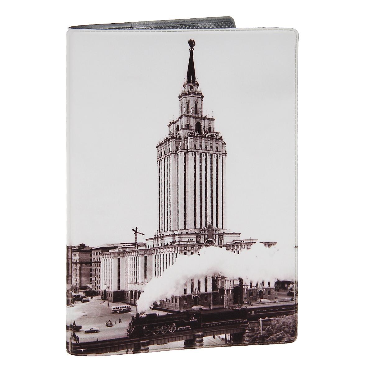 Обложка для паспорта Гостиница Ленинградская. OZAM283 гостиница