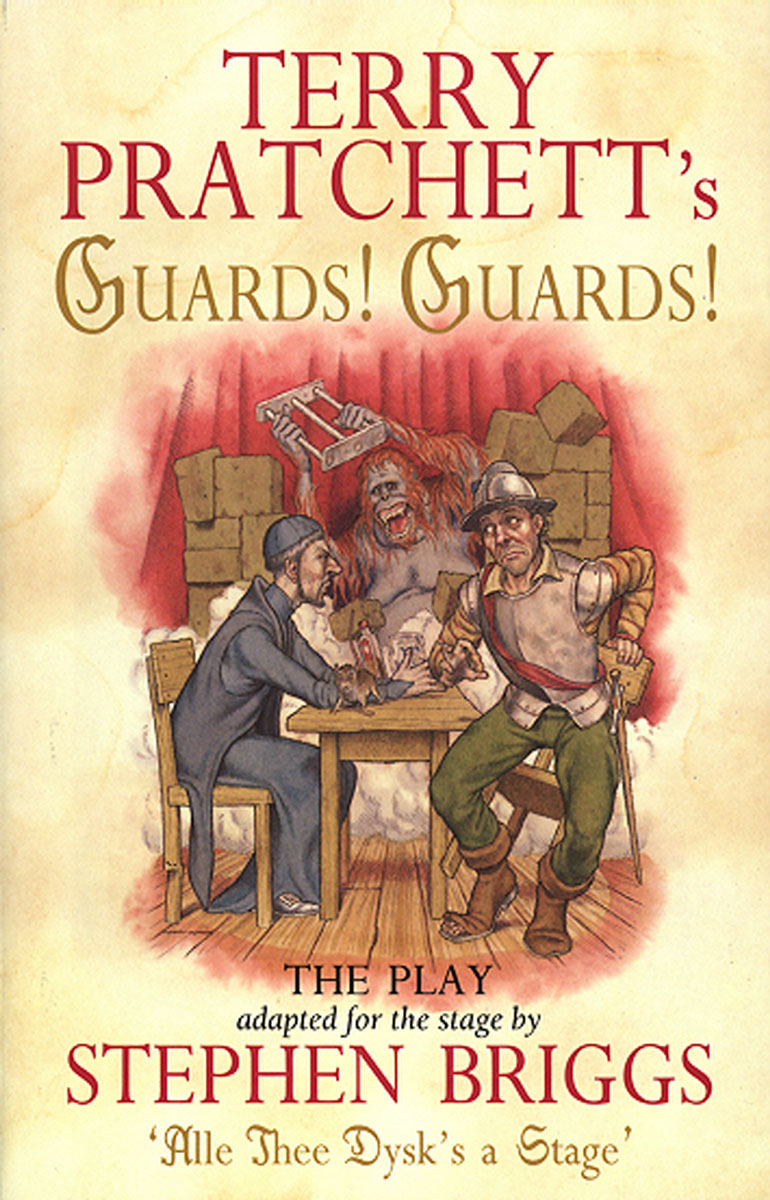 Guards! Guards!: The Play chris wormell george and the dragon