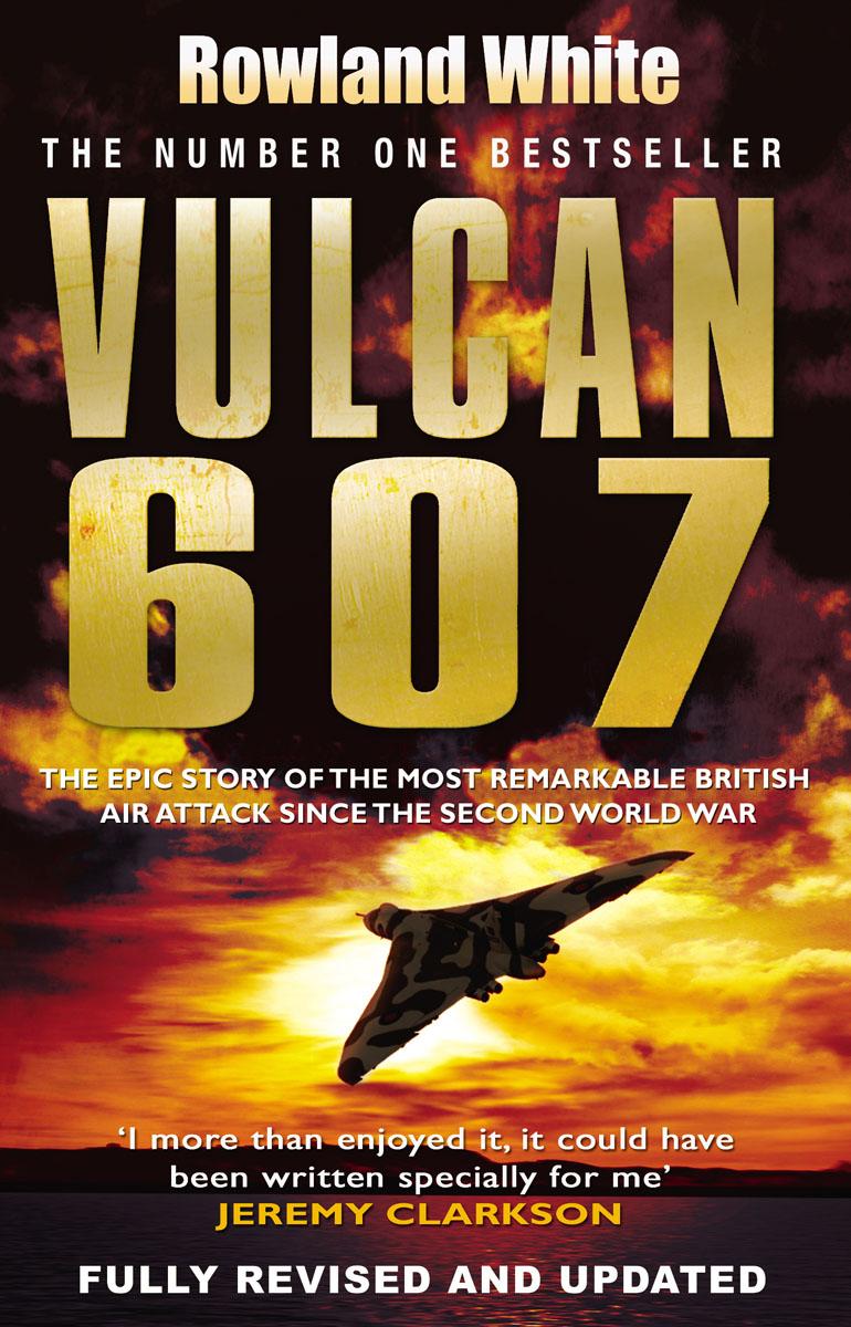 Vulcan 607 цены онлайн