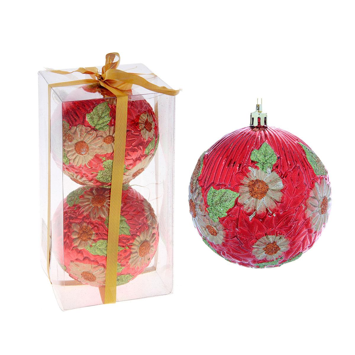 Набор новогодних подвесных украшений Sima-land Шар, цвет: красный, диаметр 10 см, 2 шт. 334365334365