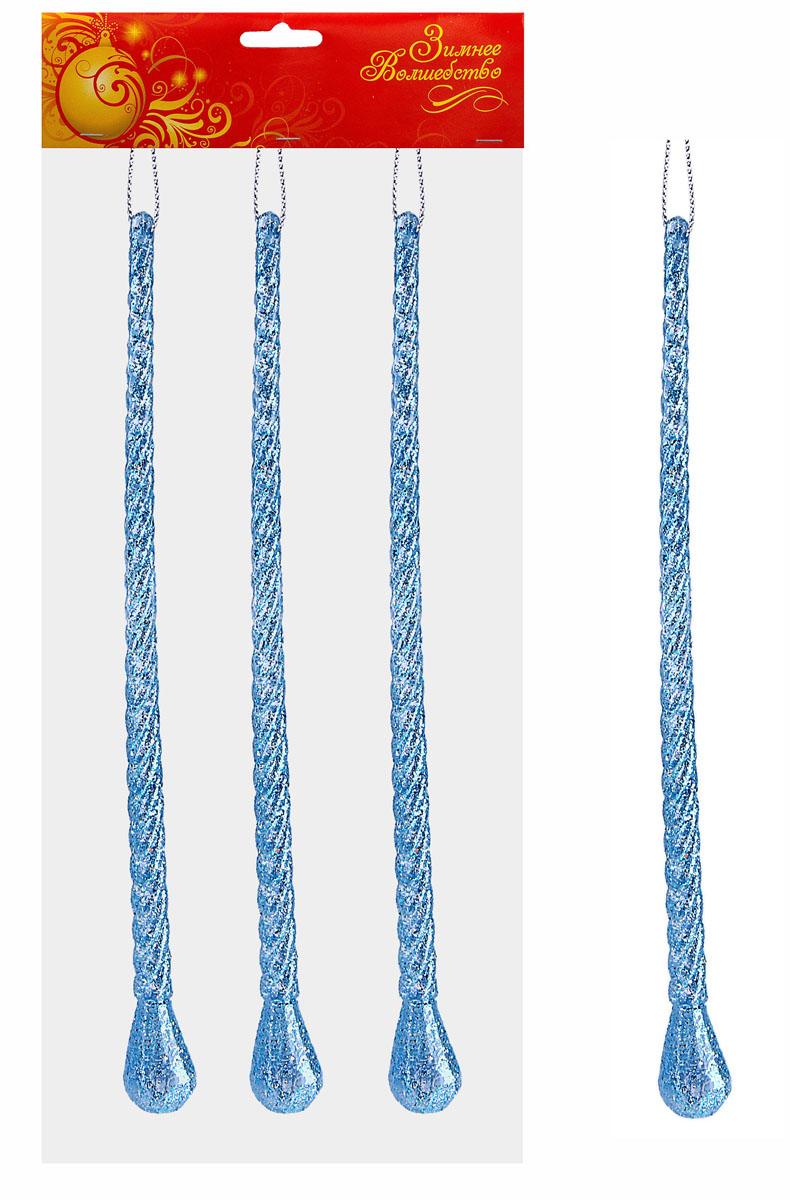 Набор новогодних подвесных украшений Sima-land Сосулька, цвет: голубой, высота 19,5 см, 3 шт кармашки на стену для бани sima land банные мелочи цвет белый 3 шт