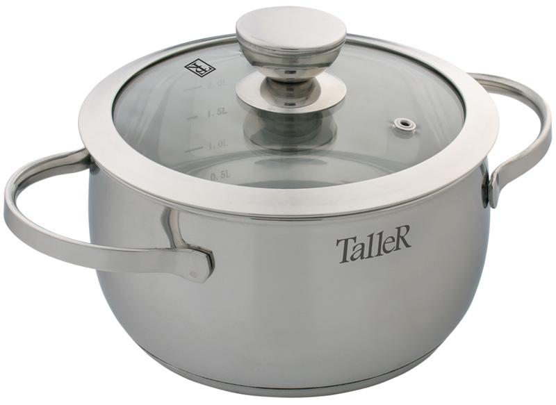 Кастрюля Taller Хантли с крышкой, 2,5 лTR-1016Кастрюля Taller Хантли изготовлена из высококачественной нержавеющей стали 18/10 с зеркальной полировкой. Удобные отметки литража на внутренней поверхности посуды позволяют не использовать при приготовлении дополнительную мерную посуду.Капсулированное дно с алюминиевой вставкой обеспечивает идеальное распределение тепла.Комбинированная крышка из нержавеющей стали и жаропрочного стекла позволяет следить за процессом приготовления, не открывая крышки. Специальное отверстие для выхода пара позволяет готовить с закрытой крышкой, предотвращая выкипание.Ручки изготовлены из высококачественной нержавеющей стали. Надежное крепление ручек гарантирует безопасное использование. Подходит для всех типов плит, включая индукционные. Не использовать в духовом шкафу. Можно мыть в посудомоечной машине. Высота стенки: 10 см.Толщина стенки: 0,8 мм.Толщина дна: 5,3 мм.Ширина кастрюли (с учетом ручек): 27 см.Диаметр дна: 15,5 см.
