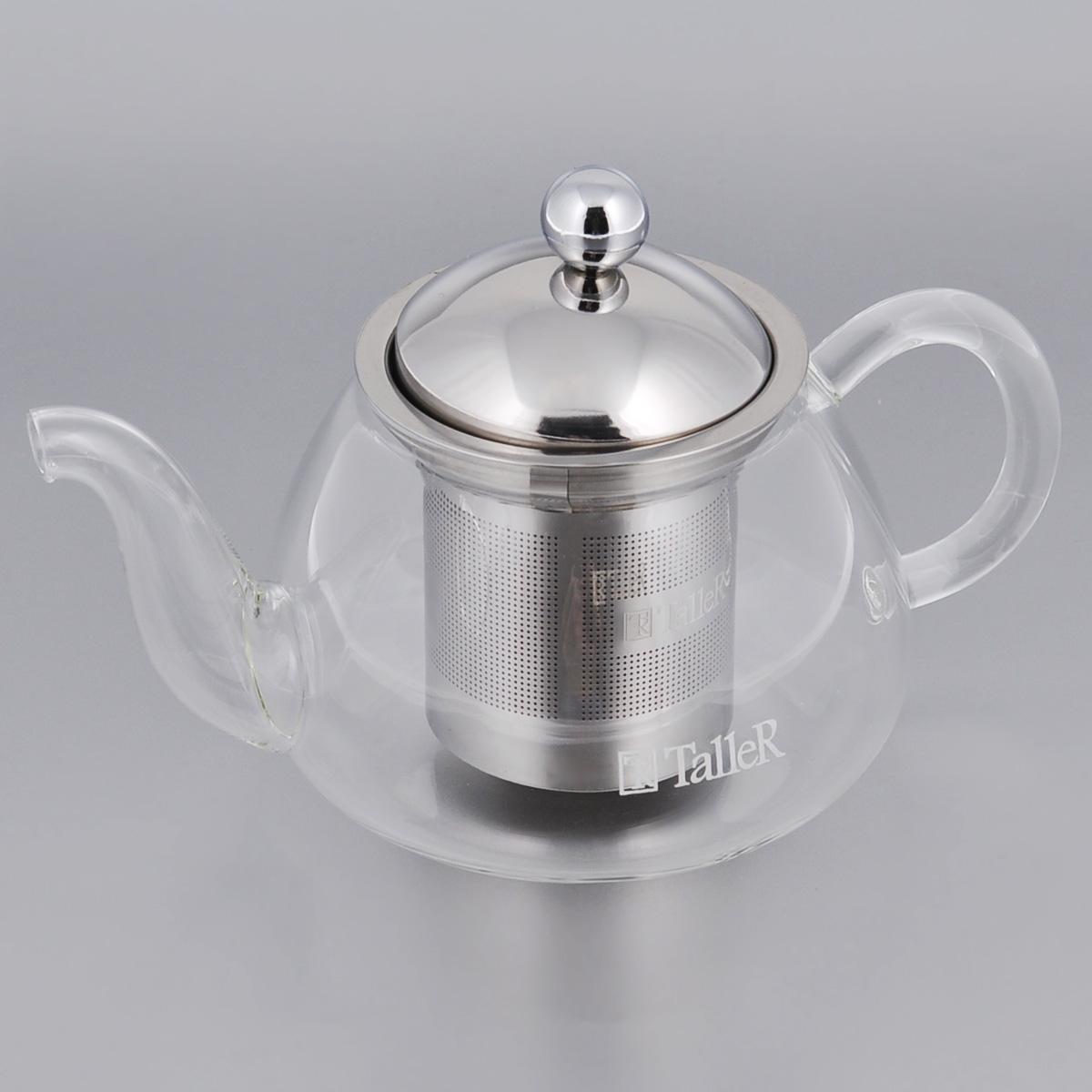 """Заварочный чайник Taller """"Hansen"""" изготовлен из жаропрочного боросиликатного стекла. Крышка и ситечко выполнены из высококачественной нержавеющей стали 18/10. Чайник идеален для приготовления кофе, чая, тонизирующих и расслабляющих напитков. Удобная ручка не нагревается. Съемный фильтр для заваривания удобен в использовании. Форма края носика препятствует образованию подтеков. Разборная конструкция позволяет легко мыть чайник. Подходит для мытья в посудомоечной машине.Диаметр чайника (по верхнему краю): 8 см. Высота чайника (без учета крышки): 8 см. Высота ситечка: 7,5 см."""