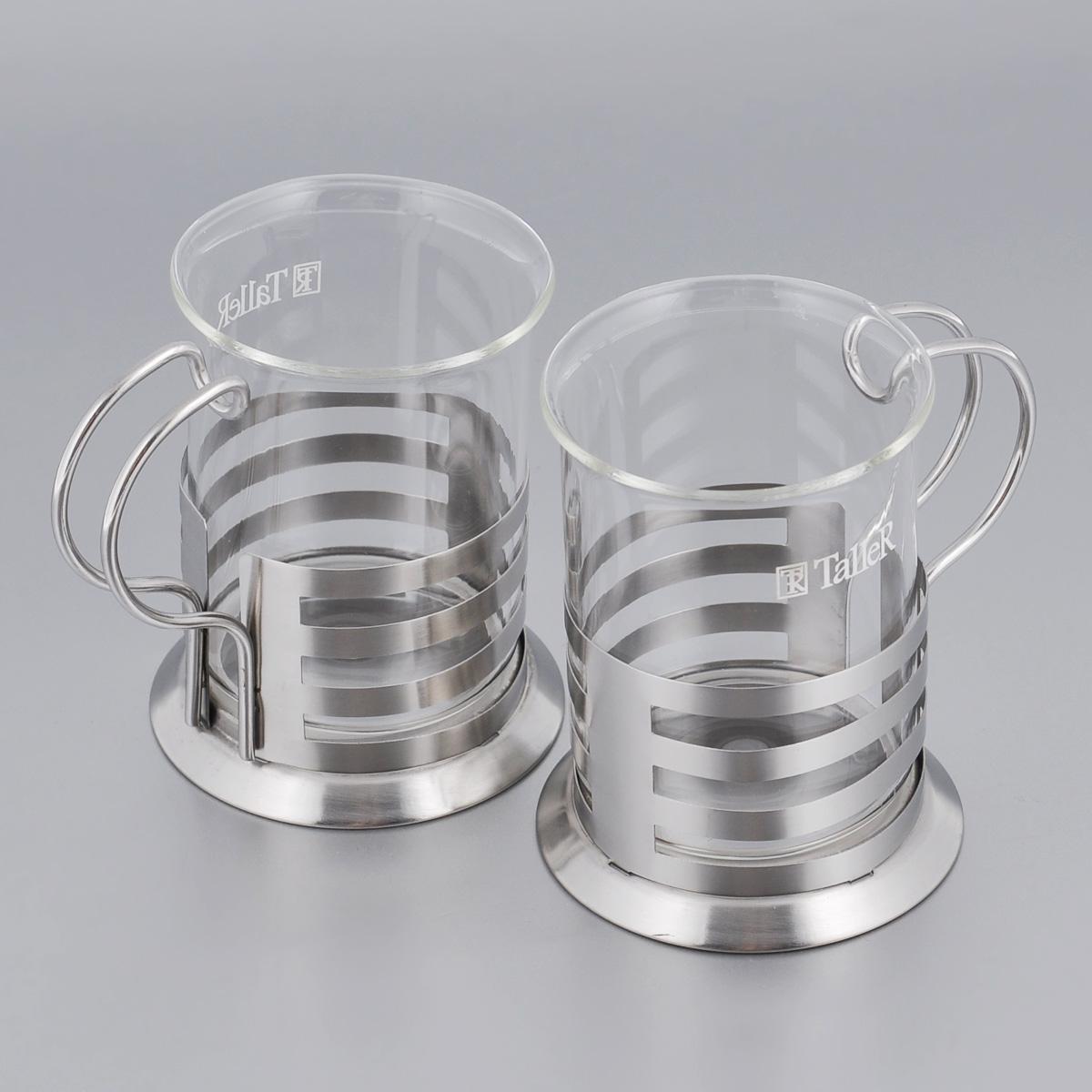Набор чашек Taller Gregory, 200 мл, 2 штTR-2308Набор Taller Gregory состоит из двух чашек, изготовленных из высококачественной нержавеющей стали 18/10 и боросиликатного стекла. Удобная ручка обеспечит надежную фиксацию в руке. Красочность оформления набора придется по вкусу и ценителям классики, и тем, кто предпочитает утонченность и изысканность. Можно мыть в посудомоечной машине при температуре 65°С. Объем чашек: 200 мл.Диаметр по верхнему краю: 6,5 см.Высота стенок: 8,5 см.