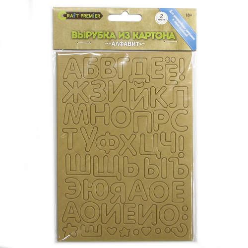 Чипборд Craft Premier Алфавит, 2 листа мозаика керамическая craft premier с серебрянной глазурью 1 см х 1 см 100 г
