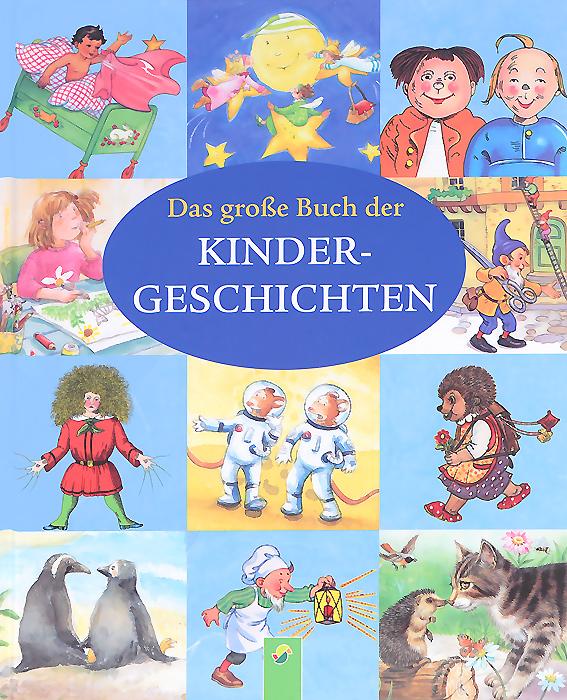 них можно немецкие книги для детей маршрута: