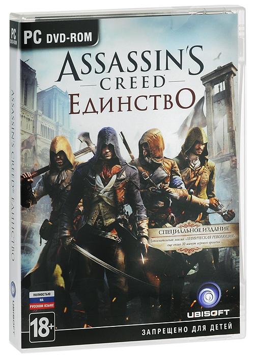 Assassin's Creed: Единство. Специальное издание (5 DVD)