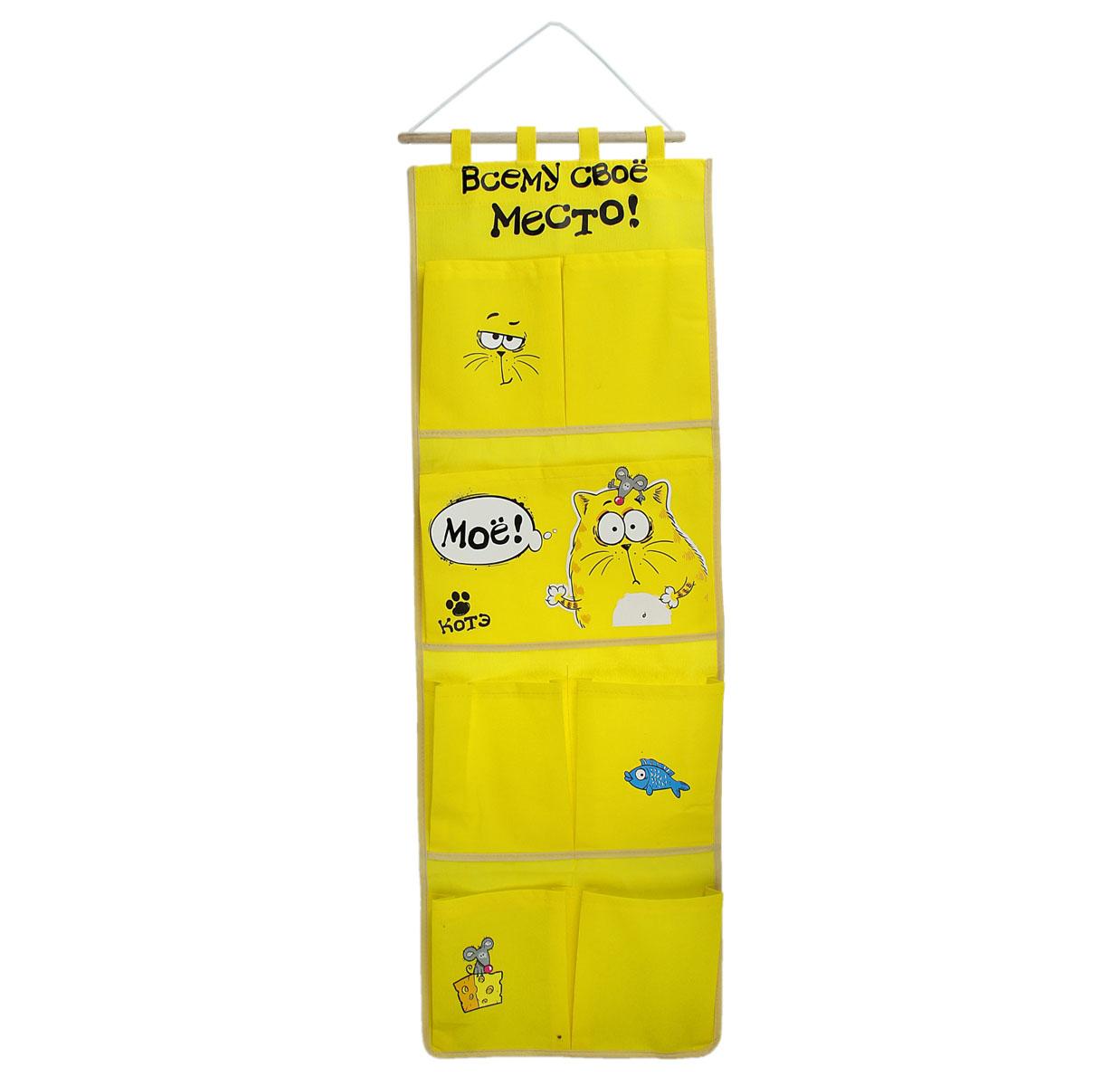 Кармашки на стену Sima-land Всему свое место!, цвет: желтый, 7 шт кармашки на стену для бани sima land банные мелочи цвет белый 3 шт