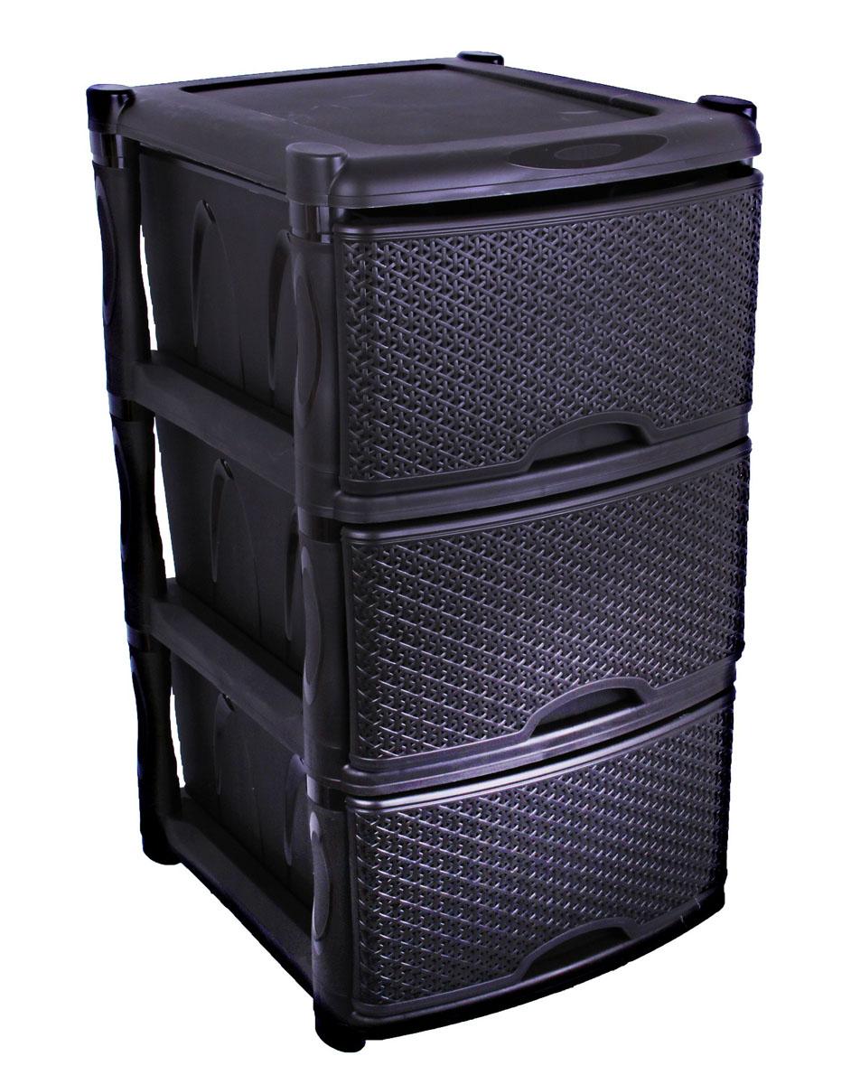 """Комод Plastic Centre """"Rattan"""", цвет: черный, 41 см х 48 см х 72,3 см"""