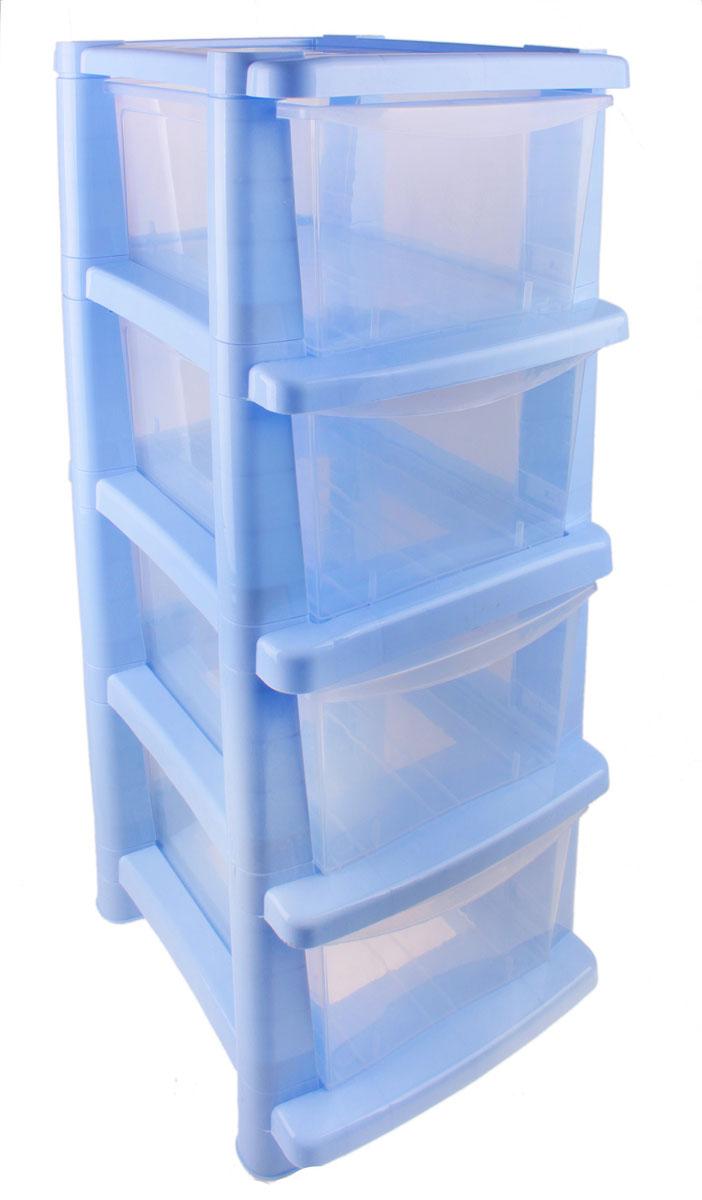 Комод универсальный Plastic Centre Deco, цвет: голубой, 33,5 х 41 х 86,3 см598138Комод Plastic Centre Deco изготовлен из высококачественного экологически безопасного полипропилена. Он предназначен для хранения вещей, детских игрушек, хозяйственных принадлежностей и прочих предметов. Комод состоит из четырех вместительных выдвижных ящиков с ручками и оснащен четырьмя ножками. Комод Plastic Centre Deco надежно защитит ваши вещи от загрязнений, пыли и моли, а также позволит вам хранить их компактно и с удобством. Размер ящиков: 40 см х 26,7 см х 16,9 см.