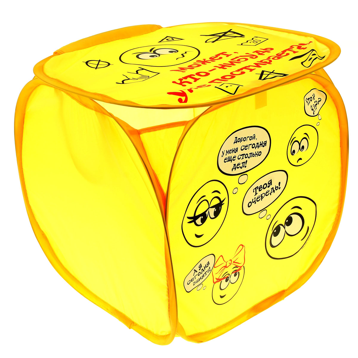 Корзина для белья Sima-land Может кто-нибудь постирает?, цвет: желтый, 35 х 35 см 35 см корзина для белья sima land день стирки цвет розовый 35 см х 35 см х 55 см