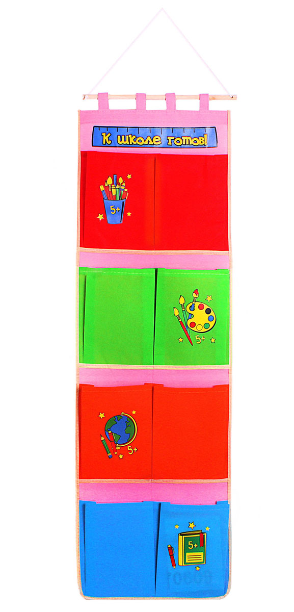 """Кармашки на стену Sima-land """"К школе готов!"""", изготовленные из текстиля, предназначены для хранения необходимых вещей, множества мелочей в гардеробной, ванной, детской комнатах. Изделие представляет собой текстильное полотно с 8 пришитыми кармашками. Благодаря деревянной планке и шнурку, кармашки можно подвесить на стену или дверь в необходимом для вас месте.Кармашки декорированы изображениями школьных принадлежностей.Этот нужный предмет может стать одновременно и декоративным элементом комнаты. Яркий дизайн, как ничто иное, способен оживить интерьер вашего дома."""