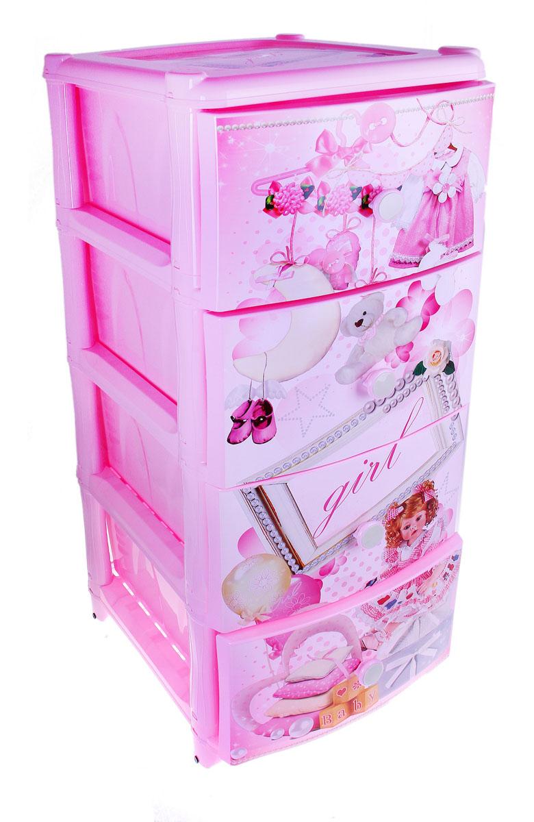 Комод Альтернатива Girl, цвет: розовый, 38 х 48 х 98 смМ1999Комод Альтернатива Girl изготовлен из высококачественного экологически безопасного полипропилена. Он предназначен для хранения вещей, детских игрушек, хозяйственных принадлежностей и прочих предметов. Комод состоит из четырех вместительных выдвижных ящиков и оснащен четырьмя ножками. Комод Альтернатива Girl надежно защитит ваши вещи от загрязнений, пыли и моли, а также позволит вам хранить их компактно и с удобством.Размер ящиков: 44 см х 31 см х 17 см.