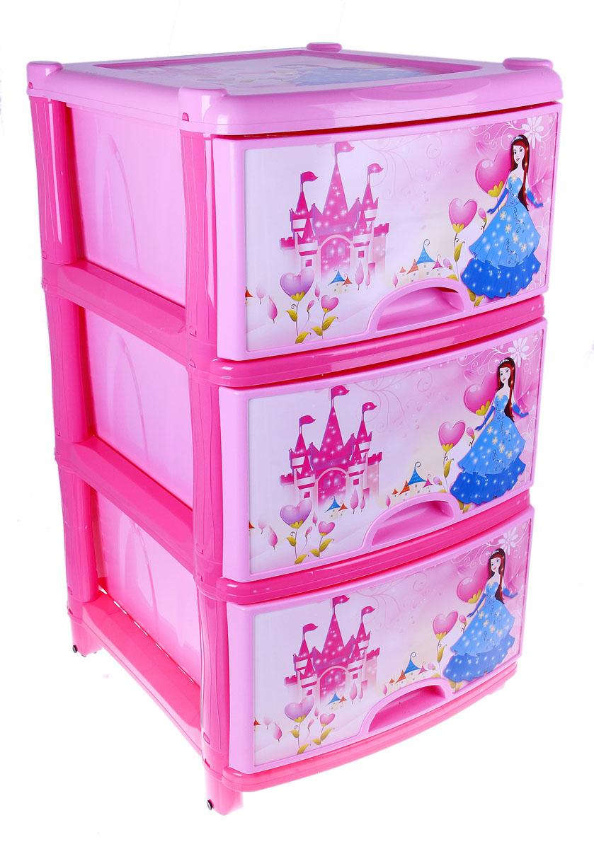 Комод для девочек Альтернатива, цвет: розовый, 47 см х 40 см х 76 см